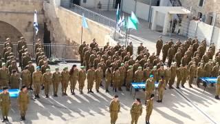 Израильская присяга