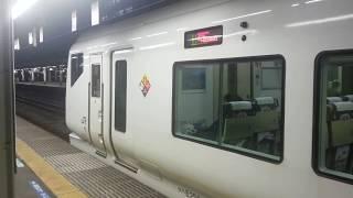 【中央本線】E257系0番台 特急あずさ27号松本行き 甲府駅発車