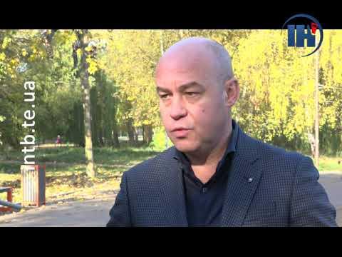 Телеканал ІНТБ: Ремонти міжквартальних проїздів у Тернополі тривають
