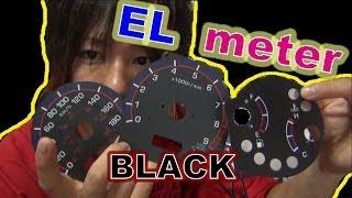 S15 ムラ無く光らせるにはELが1番でしょ☆ 1時間目 EL meter thumbnail