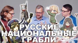 АНТИНАРОДНАЯ ИРРЕДЕНТА | Сергей Сергеев