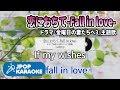 [歌詞・音程バーカラオケ/練習用] 小林明子 - 恋におちて-Fall in love-(ドラマ『金曜日の妻たちへ3』主題歌) 【原曲キー】 ♪ J-POP Karaoke