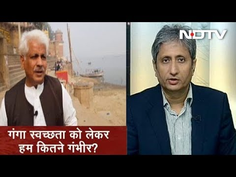 Prime Time With Ravish Kumar, June 25, 2018 | Mighty Ganga to Soon Become Dying Ganga?