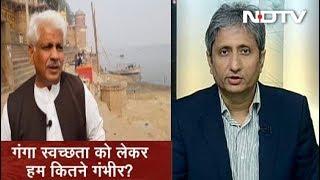 Prime Time With Ravish Kumar, June 25, 2018   Mighty Ganga to Soon Become Dying Ganga?