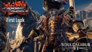 Soul Calibur VI: First Look At Cervantes!