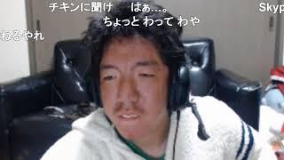 ジンくん 人狼殺 沼プレイ 2018 08 14