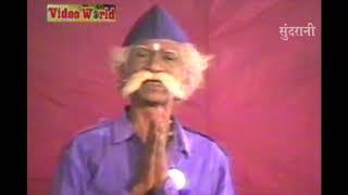 Comedy Scene Naikdas Manikpuri - Jhumukdas Baghel - Rikhidas Manikpuri - Chhattisgarhi