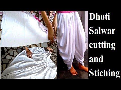 Dhoti Salwar cutting and stitching | धोती सलवार कटाई एंड स्टिचिंग का आसान तरीका thumbnail