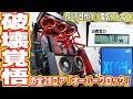 US-2 training in Chichijima, Ogasawara Islands Part5 - YouTube