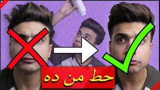 العناية بالشعر- 6 خطوات للحصول على شعر صحي وجذاب (الروتين السحري)