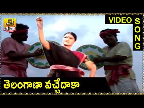 Telangana Vachedaka  || Telangana Folk songs || Telangana Jung
