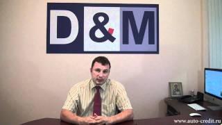 Автокредит ТВ - мошенники - кредитные брокеры(, 2011-07-20T15:41:46.000Z)