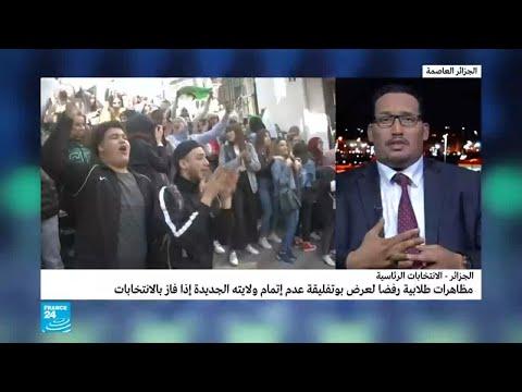 محمود قيساري من جبهة التحرير: بوتفليقة استجاب لمطالب الشباب