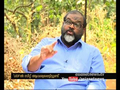 CP John(CMP)  wish to compete  Kunnamkulam assembly Constituency| Assembly Election 2016