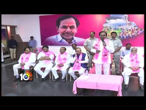 TRS Party 17th Plenary Conferences starts from Tomorrow | Federal Front | 10TV