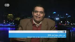 هل تستطيع السعودية شراء قرار القاهرة بالمال؟
