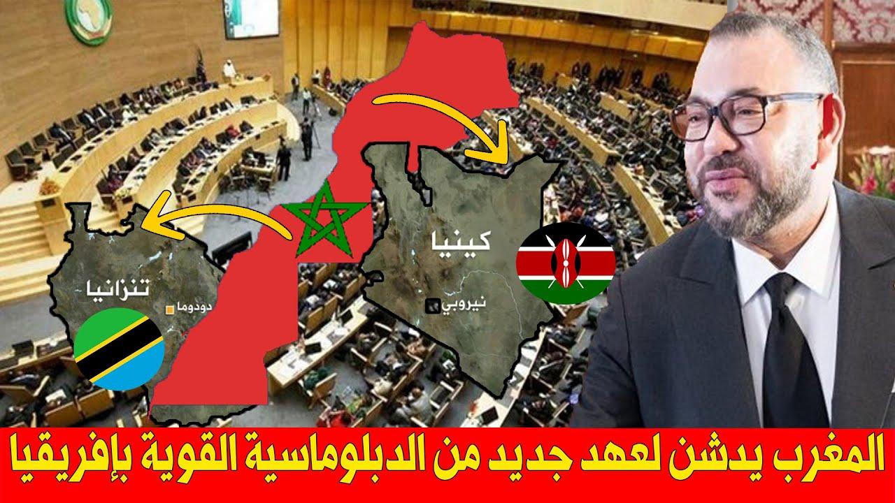 عاجل... دلالات تعيين الملك محمد السادس  لسفراء جدد بإفريقيا !!!!