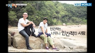 Kim Joohyuck was a nice person. [2Days & 1Night-Season 3/2017.11.12]