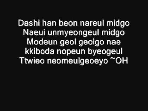 Dream High OST Love High Theme Song LYRICS