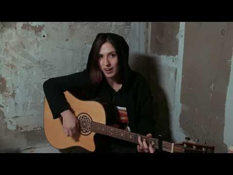 Екатерина Яшникова - Пуля