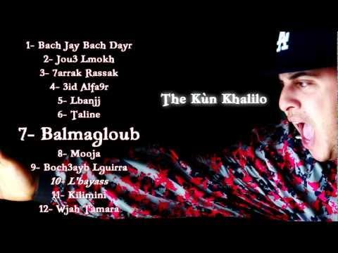 Si Simo - Bel Magloub ( Album Bach Jay Bach Dayar 2012)