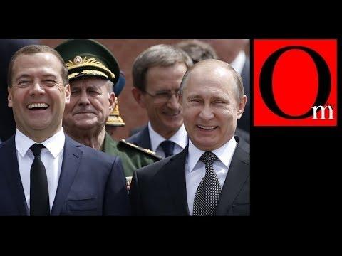 Неожиданная бедность. Медведев проснулся и вспомнил о народе