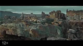 Тёмная башня триллер 2017