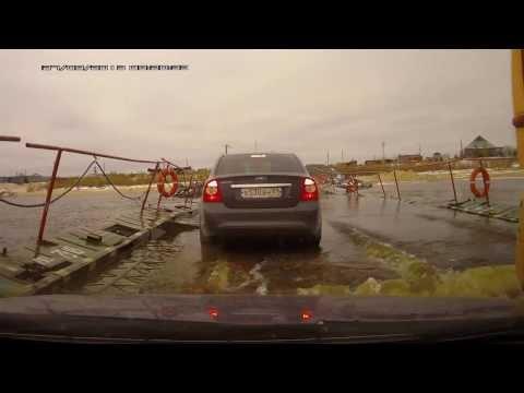Понтонно-мостовая переправа через реку Надым ЯНАО (ЖЕСТЬ!!!)