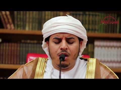 New Soul Shaking Hazza Al Balushi Recitaition 2018 هزاع البلوشي | Masjid Al-Humera | London HD