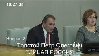 Госдума приравняла зарубежные СМИ к иностранным агентам