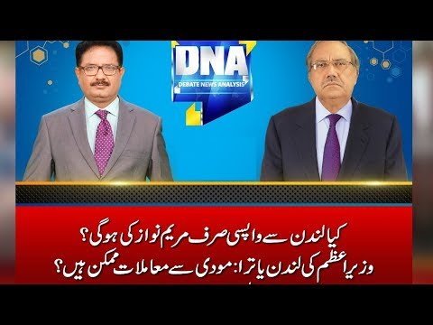 Nawaz Sharif's mission London exposed  | DNA | 18 April 2018 | 24 News HD