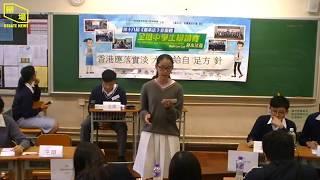 Publication Date: 2018-11-10 | Video Title: 181103香港應落實淡水自給自足方針 柏雨對胡忠