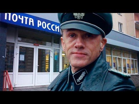 chuVaki - Почта России (Бесславные Почтальоны)