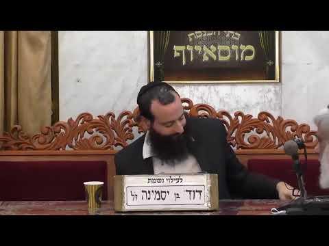 """שידור חי בית הכנסת מוסיוף יום שלישי טו חשון תש""""פ"""