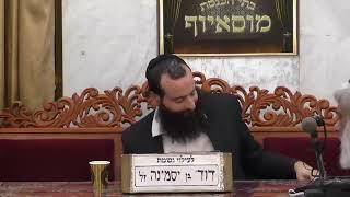 שידור חי בית הכנסת מוסיוף יום שלישי טו חשון תש
