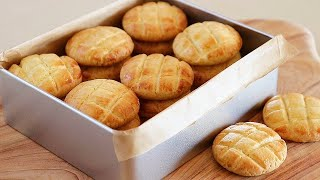 How to Make Delicious Almond Cookies / Easy Recipes🍪💕