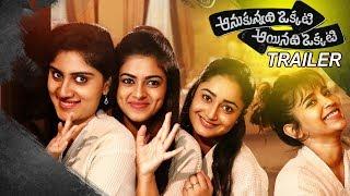 Anukunnadhi Okkati Aynadhi Okkati Official Telugu Trailer | Dhanya | Baalu Adusumilli | Filmylooks
