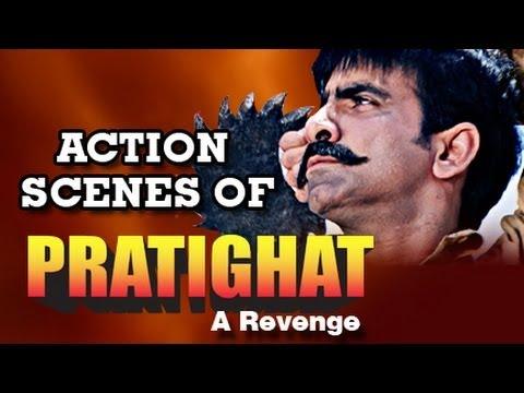 Best Actions Scenes Of Pratighat - Jukebox