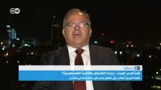 المحلل السياسي سلطان الحطاب: الرئيس الفلسطيني محمود عباس أبدى مرونة فيما يخص المبادرة العربية