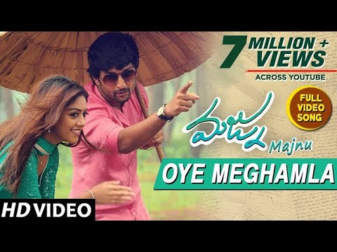 Majnu Songs | Oye Meghamla Full Video Song | Nani | Anu Immanuel | Gopi Sunder