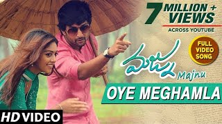 Majnu Video Songs | Oye Meghamla Full Video Song | Nani | Anu Immanuel | Gopi Sunder