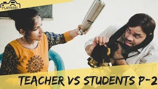Teacher Vs Students P-2 || We Are One || PLAYREEL ||