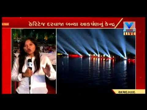 Huge crowd enjoying the kankariya Carnival on the fourth day | Vtv News
