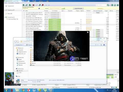 Где скачать и как установить игру Assassin's Creed IV: Black Flag?