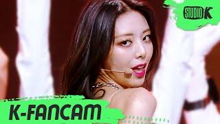 [K-Fancam] 있지 유나 직캠 '마.피.아. In The Morning ' (ITZY YUNA Fancam) l @MusicBank 210507