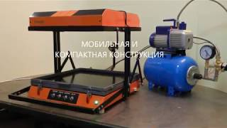 "Станок термовакуумной формовки  ""Компакт"", Vacuum Forming Machine ""Compact"""