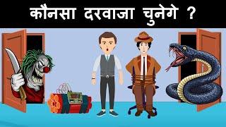 Paheliyan to Test Your IQ | Mehul Ko Kaise Bachayega Kushal