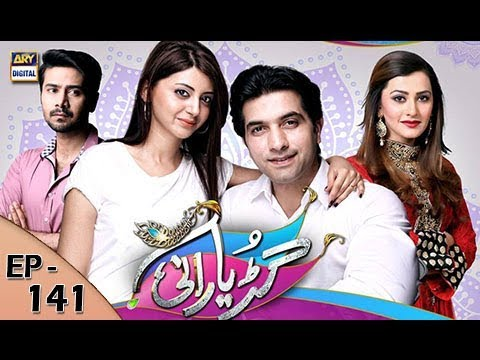 Guriya Rani Episode 141 - ARY Digital Drama