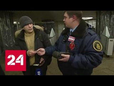 Сотрудников службы безопасности московского метро оснастят видеорегистраторами