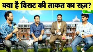 🔴LIVE: Aaj ka Agenda: क्या है Virat की शक्ति का राज़, वनडे में 42 शतक | Ind vs WI | Sports Tak